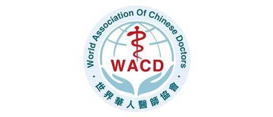 世界华人医师协会第二届理事会名单