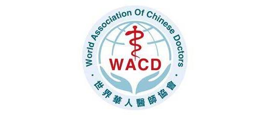 2018世界华人医师年会暨互联网医疗与质量提升高峰论坛通知
