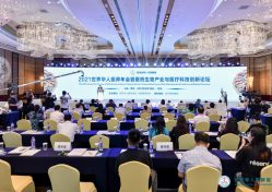2021世界华人医师年会暨医药生物产业与医疗科技 创新论坛盛大开幕